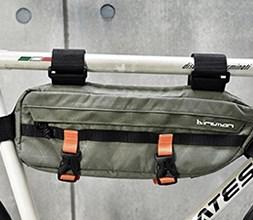 Birzman Bike Bags