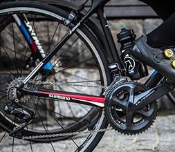 Bicycle Components Tredz Bikes