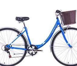 Activ Women's Bikes