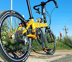 Dahon Folding Bikes