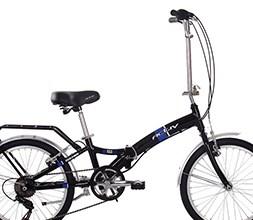 Activ Folding Bikes