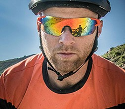 BBB cycling glasses