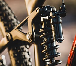 Rockshox Bicycle Parts & Components