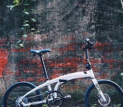 Tern Bikes