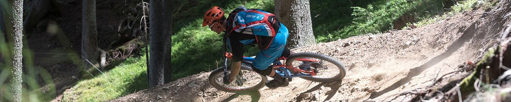 Mountain Bike Reviews banner