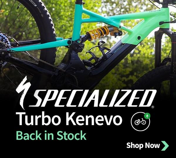 Specialized Turbo Kenevo