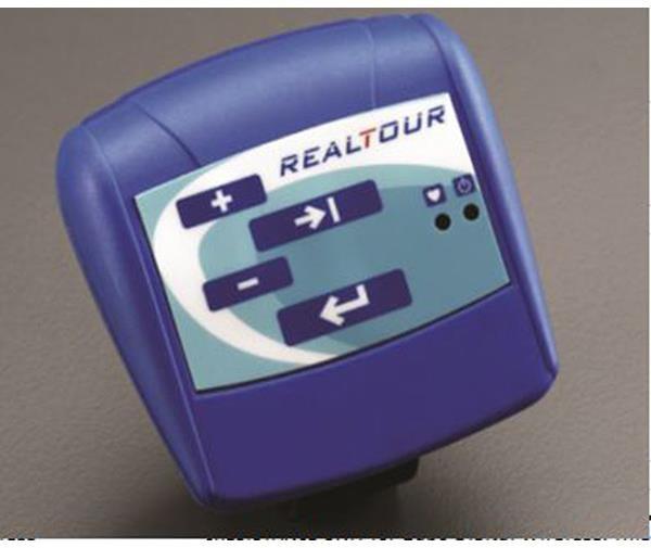 Elite RealTour Head Unit | Hometrainer