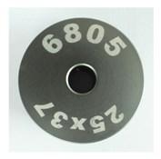 Enduro Bearings 6805 Bearing Inner Guide