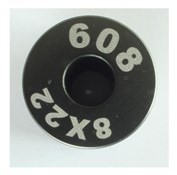 Enduro Bearings 608 Bearing Inner Guide