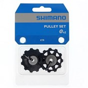 Shimano XTR RD-M970 series tension and guide pulley set