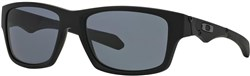 Oakley Jupiter Squared Polarized Sunglasses
