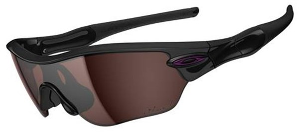 Oakley Radar Edge Polarized Womens Cycling Sunglasses