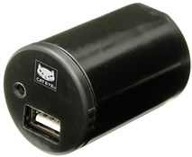 Cateye USB 2 Way Charging Cradle Volt 3/4/7/800