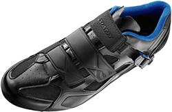 Product image for Giant Phase 2 Road Cycling Shoes