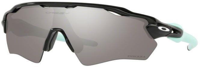 Oakley Radar EV XS Path Youth Fit Cycling Sunglasses   Glasses